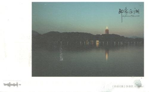 postcard027a