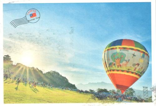 postcard030a