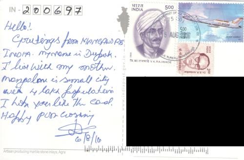 postcard034c