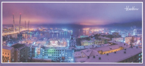 postcard035a