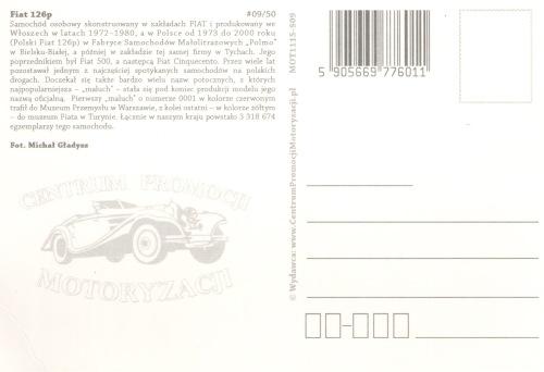 Postcard120b