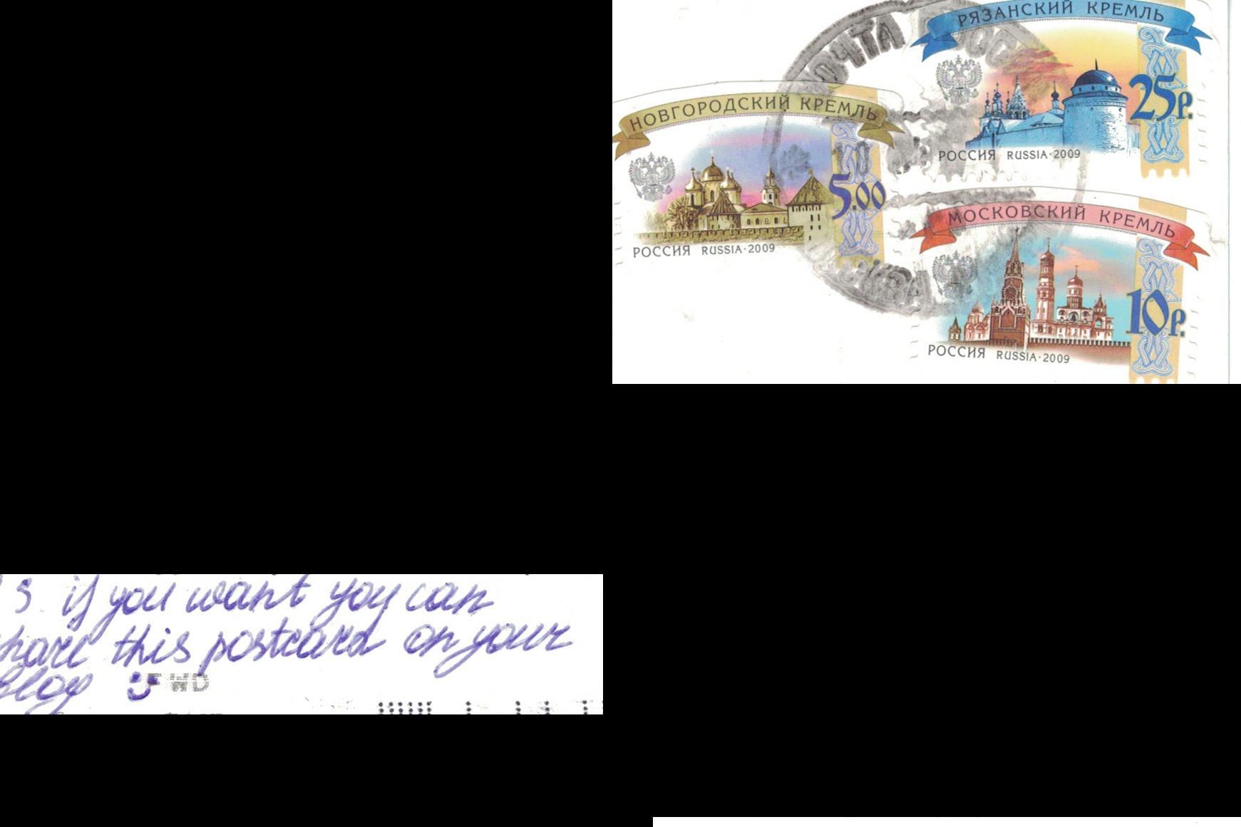 Postcard212d.jpeg